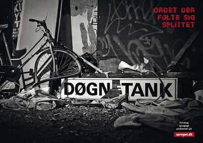 dogntank_small
