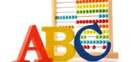 Fredagsforelæsning på AU: De andre alfabeter